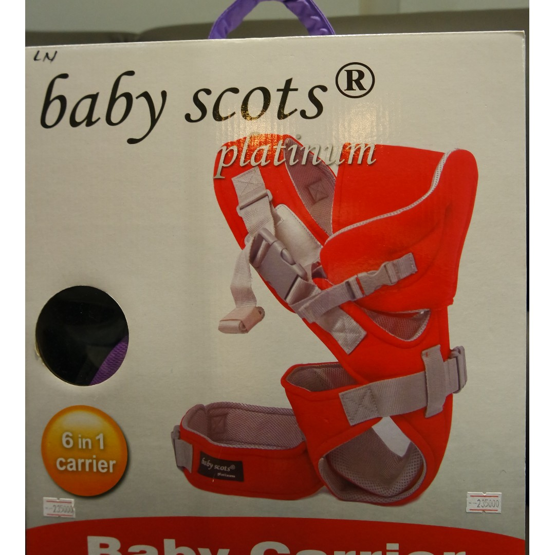 Baby Scots 6in1 Carrier