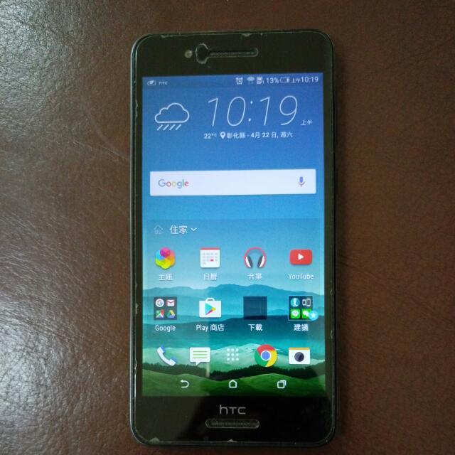 HTC Desire 728 黑色 近9成新