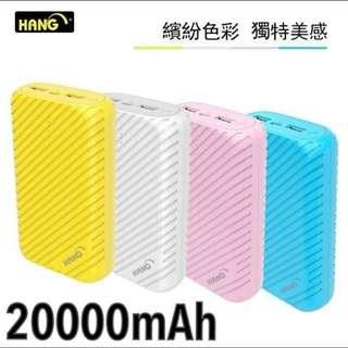 HANG 20000mAh鳳梨行動電源