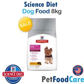 Science Diet Canine Adult Small & Toy Breed 8kg