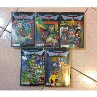 【全套漫畫】勇者鬪惡龍 外傳 Dragon Quest I-IV 史萊姆