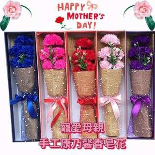 香皂製造的花