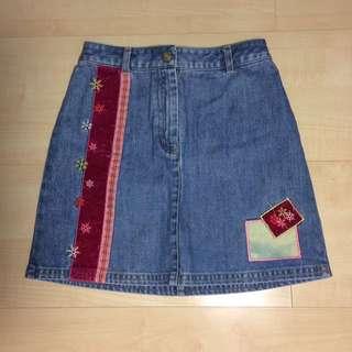 Short Ribbon Detail Skirt