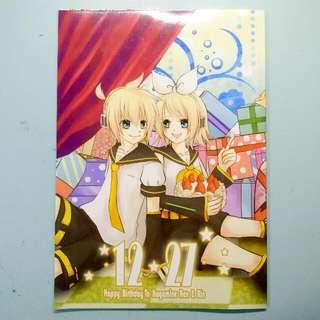 Vocaloid 同人誌 鏡音慶生本 《12★27》