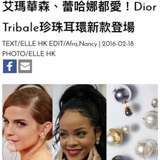 Dior Tribale 珍珠耳環 Earrings 100% Authentic