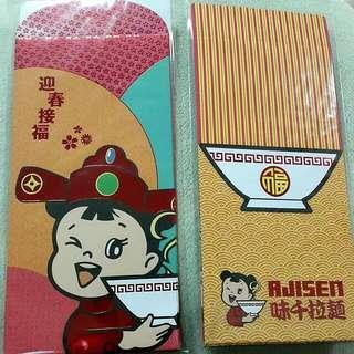 BNIP Ajisen Red Packet Envelope Ang Pow