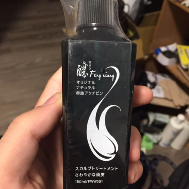 激活毛囊生髮水