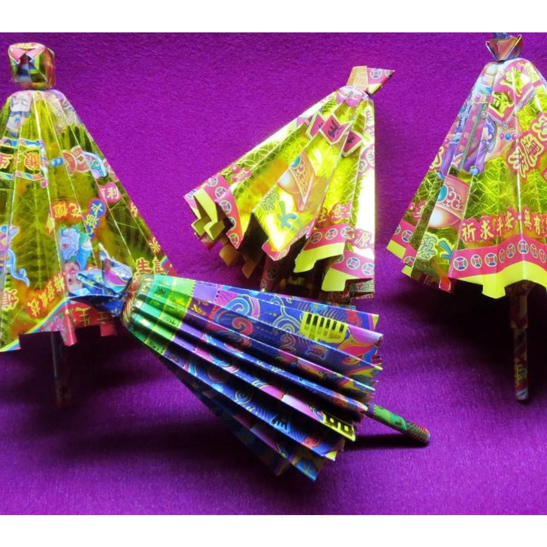手摺祭祀用品 - 貴人傘