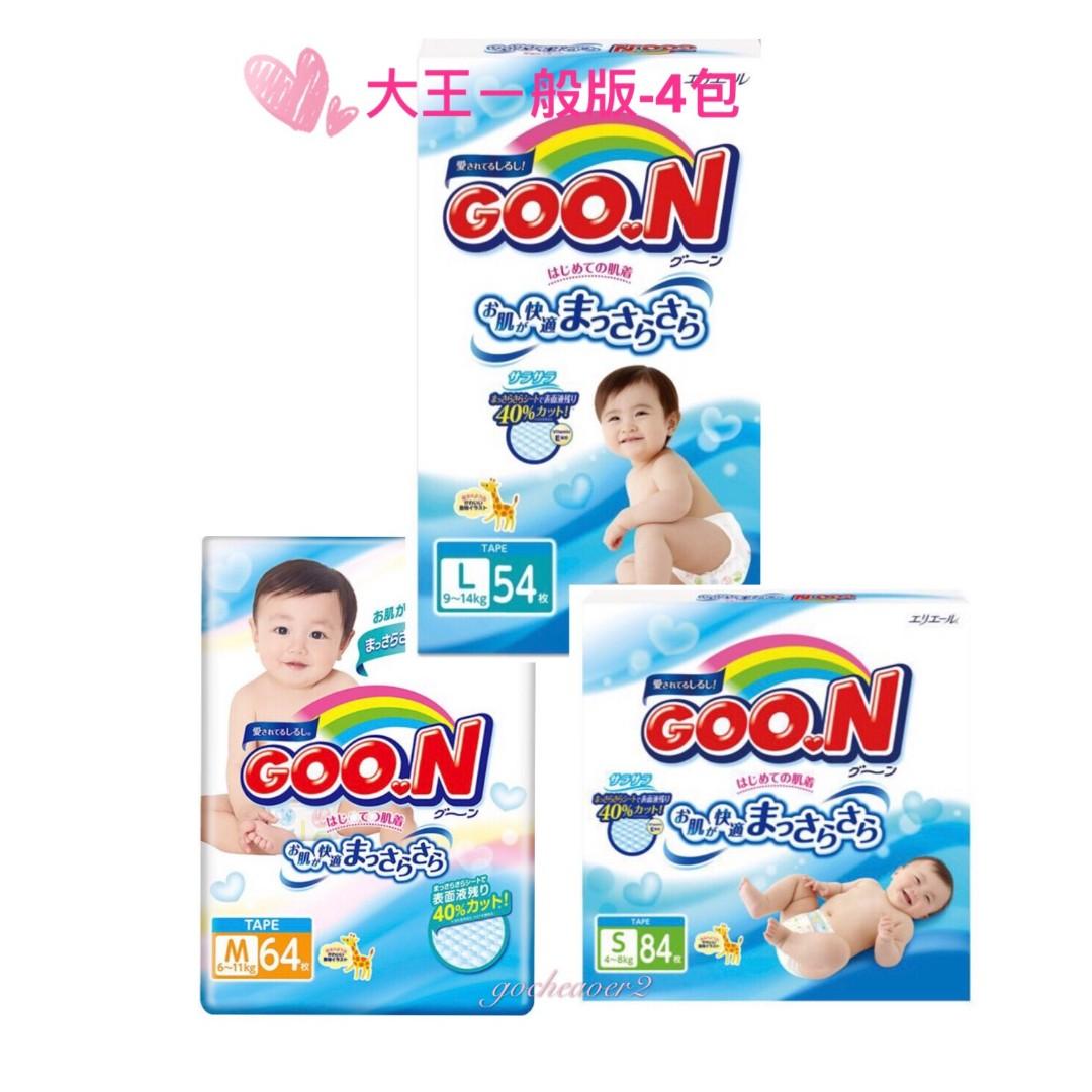【現貨】 GOO.N 大王一般版 日本境內 阿福狗 黏貼型4包 S M L  紙尿褲