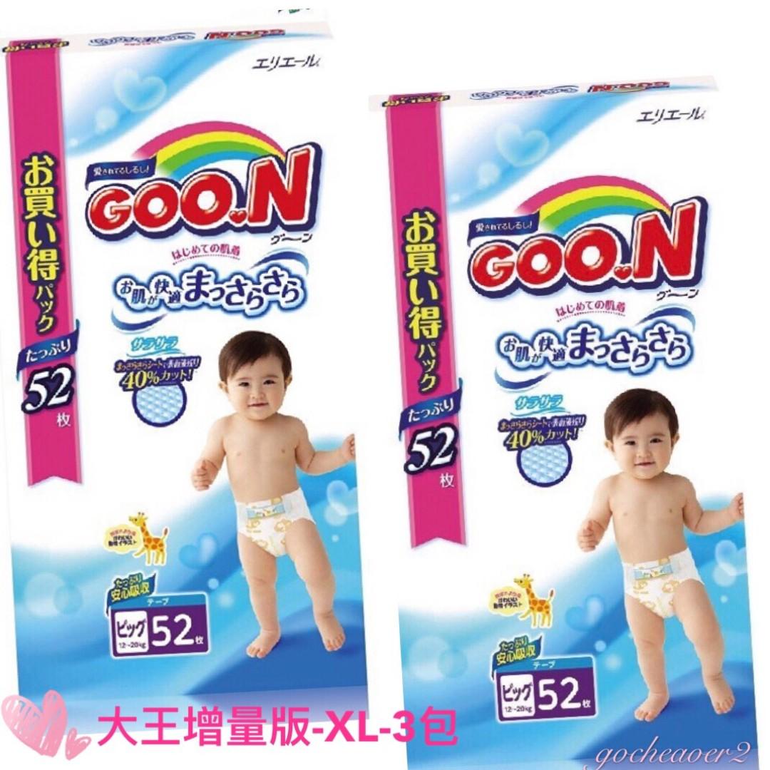【現貨】 GOO.N 大王增量版 日本境內 阿福狗 黏貼M L XL 3包裝 紙尿褲