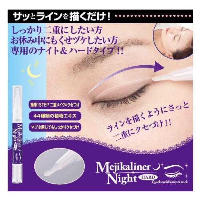夜用雙眼皮膠水 Mejikaliner Night