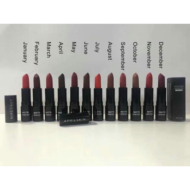 April skin lipstick