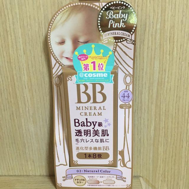 Baby Pink BB霜(自然膚色)