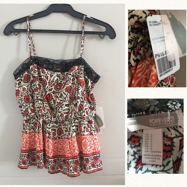 REPRICED - Brand New Forever 21 Summer Top