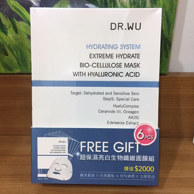 Dr.Wu超保濕亮白生物纖維面膜6片