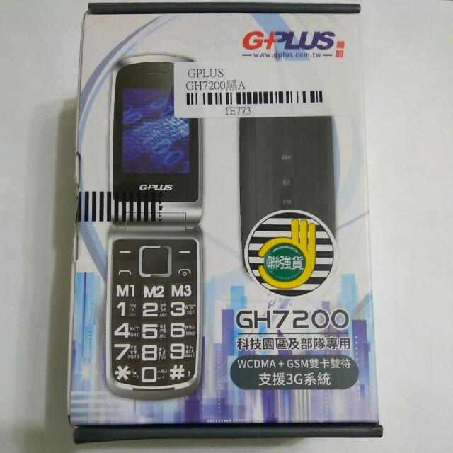 GPLUS GH7200雙卡3G版單螢幕折疊機-黑