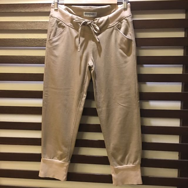 Penshoppe Cropped Jager Pants