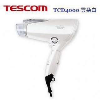 徵收 Tescome Tcd4000 膠原蛋白 吹風機 白色