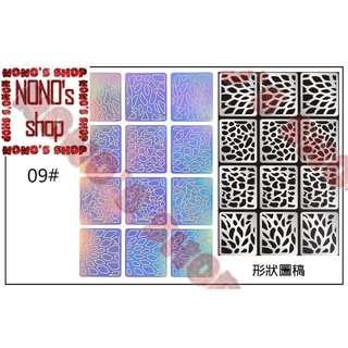 🚚 [Nono] 指甲貼紙-F1 美甲 鏤空 貼紙 印花 韓國 新品 長款 膠紙 模板 空心 貼彩繪 印花貼 diy貼紙