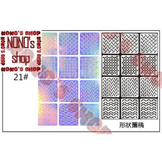 🚚 [Nono] 指甲貼紙-F6 美甲 鏤空 貼紙 印花 韓國 新品 長款 膠紙 模板 空心 貼彩繪 印花貼 diy貼紙