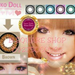Elite AIKO DOLL BROWN