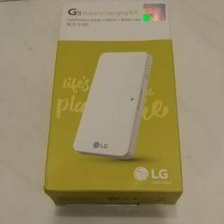 LG G5 Battery Charging Kit ( Only The Charger + Battery Box, Battery Not Included )