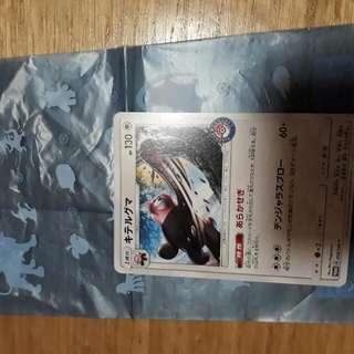Pokemon Card From Tokyo Pokemon Centre