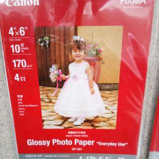 Canon Glossy Photo Paper X 4packs