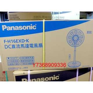 現貨~價內詳*Panasonic國際*DC變頻電風扇【F-H16EXD-K】自然風、可自取... !