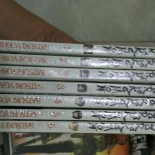 [SOLD] Barakamon Vol 1-6