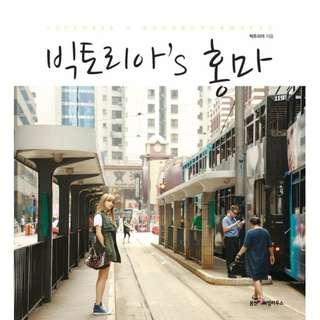 f(x) 宋茜 (에프엑스) Victoria's Hong Kong & Macau