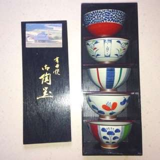 BN Authentic Japanese Rice Bowl 5s