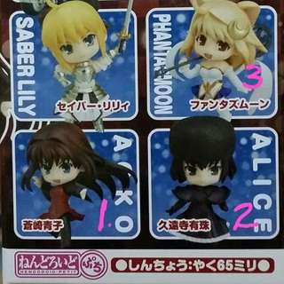 From JP Type-Moon collection