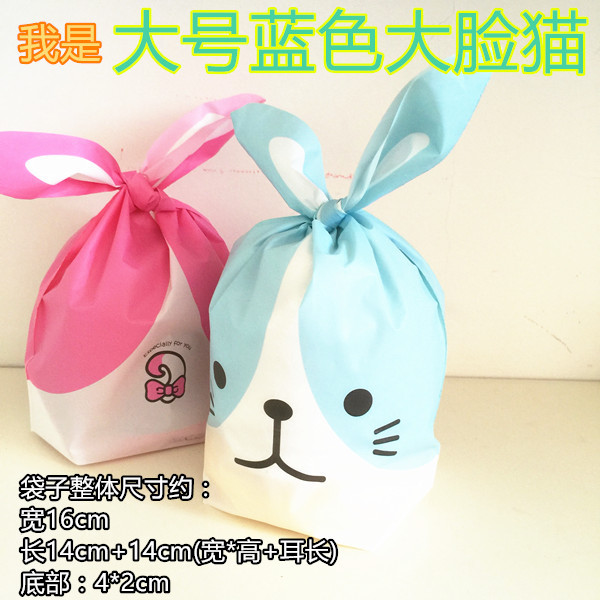 烘焙-大藍貓/糖果餅乾包裝袋