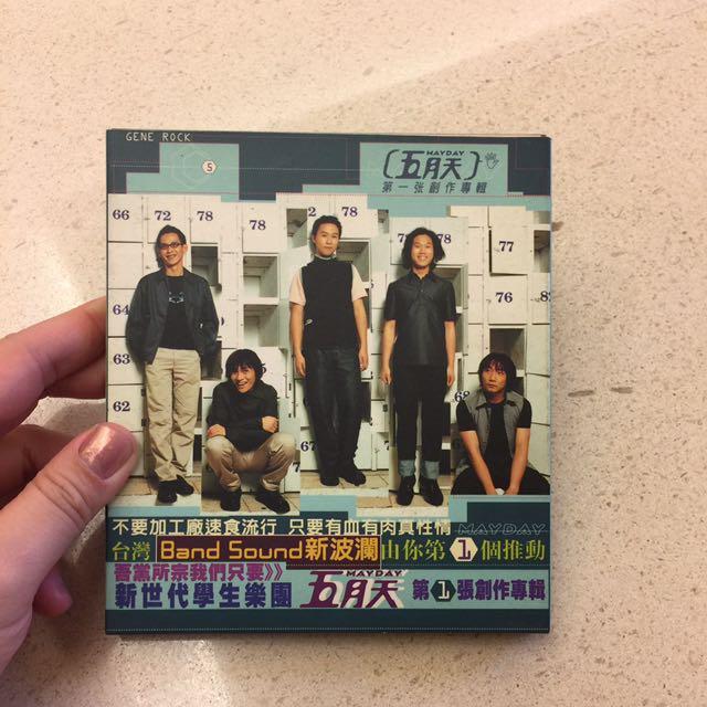 五月天 第一張專輯 1999年發行