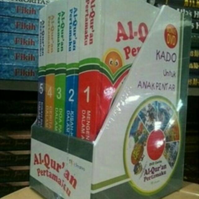 Al-Qur'an Pertamaku Al-Qur'an For Kids