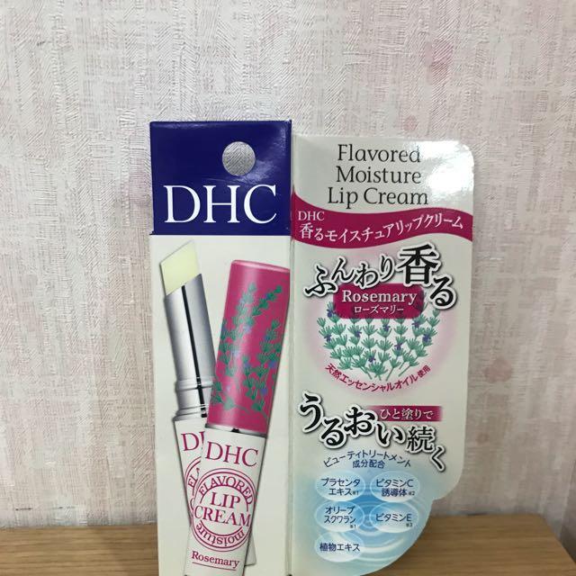 DHC植物護唇膏 迷迭香1.5g