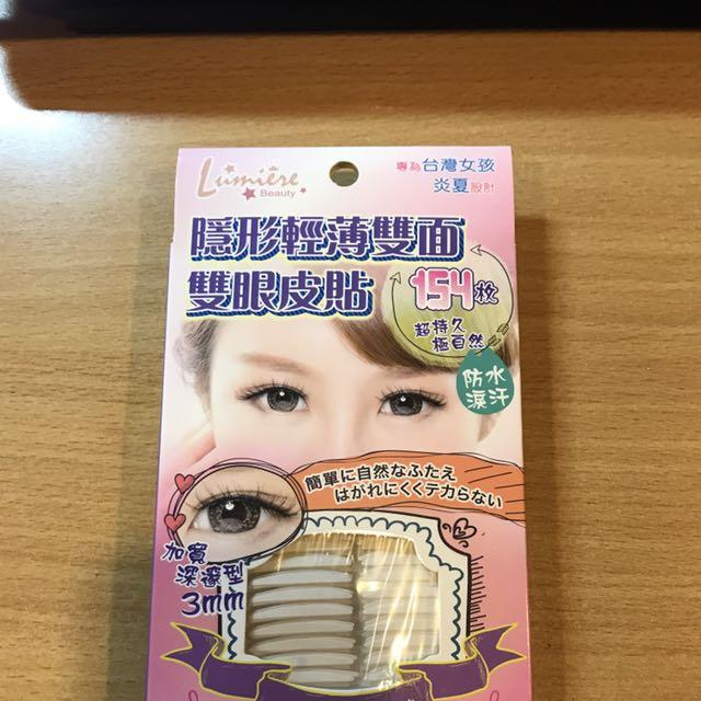 Lumiere 雙眼皮貼 寬版