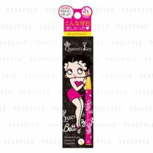Queen's Key: Wonderful Eyeliner (#05 Candy Pink)