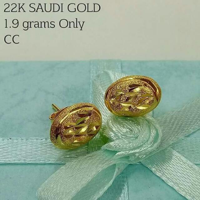 Saudi Gold