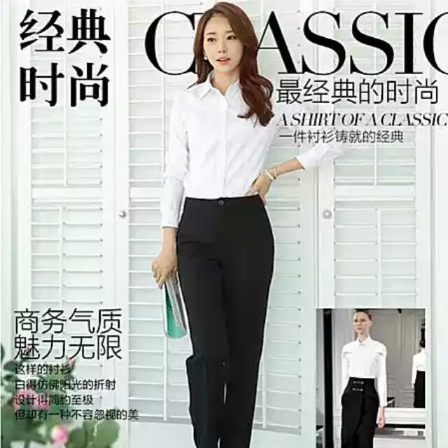 White Formal Office Shirt / Blouse
