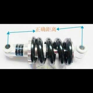 Aftermarket Black Colour Spring Suspension For Speedway IV Or Similar Oem Models (Preorder List Only)