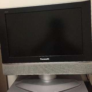 "Flatscreen TV 28"""