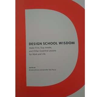 Design School Wisdom
