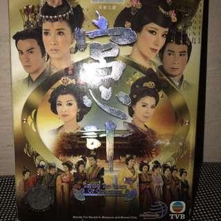 HK-TVB DRAMA DVD 宮心計