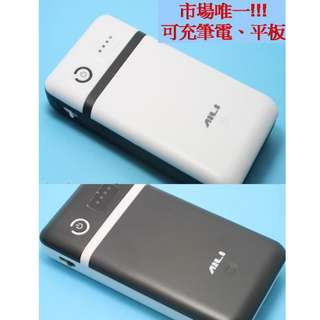 {At the end of the tune back to the original price !!} 18650 mobile power box can only charge flat pen pen six charges charge treasure Korean drama treasure dream