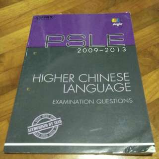 PSLE higher Chinese Language Assessment Book Examination Questions