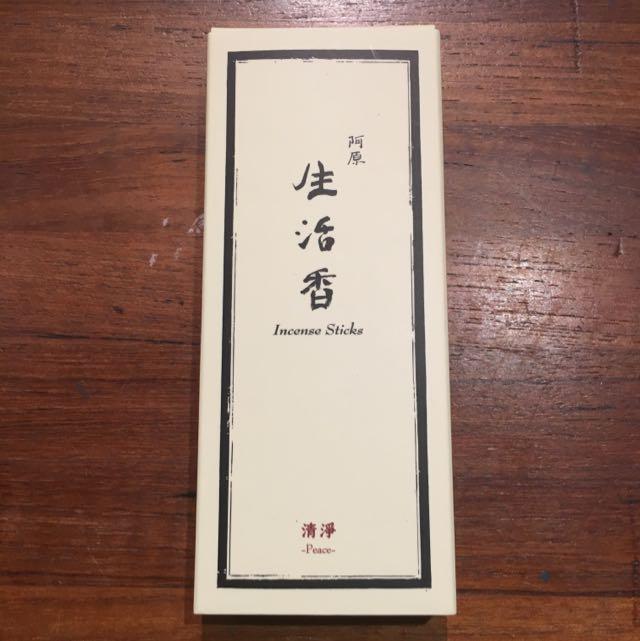 阿原-生活香(清淨)含香座