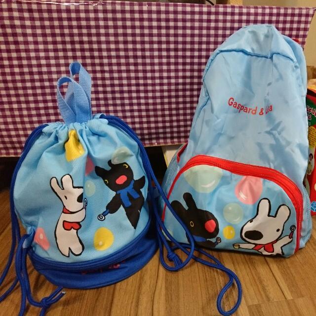 麗莎和卡斯伯後背包+水桶包