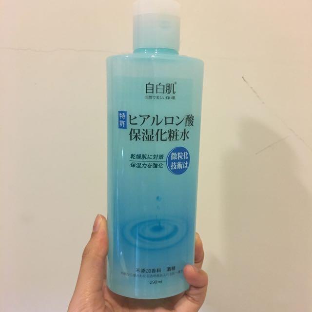 自白肌玻尿酸濃密保濕化妝水